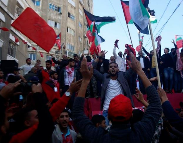 Palestinians rally in Gaza in protest against US Mideast peace plan