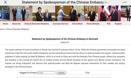Chinese embassy slams Danish newspaper over insulting cartoon