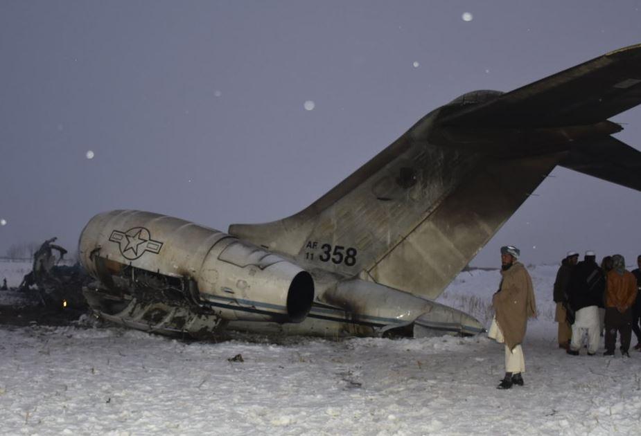 plane wreckage (ap).jpg
