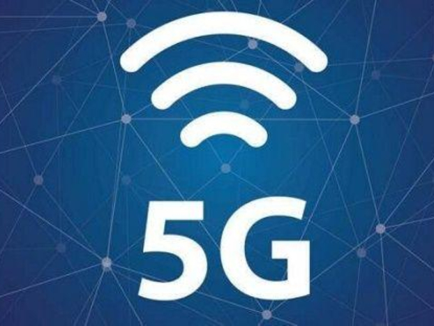 EU issues non-binding guidelines on 5G