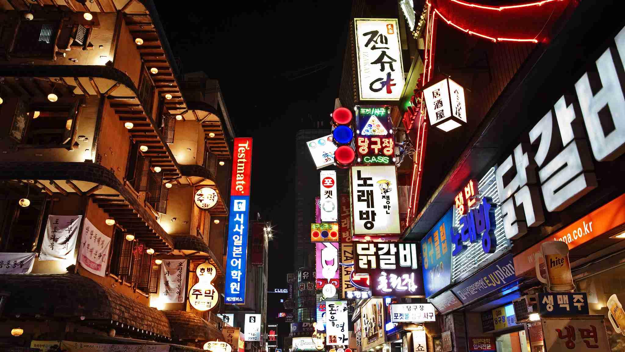 S.Korea's household lending rate rises in December