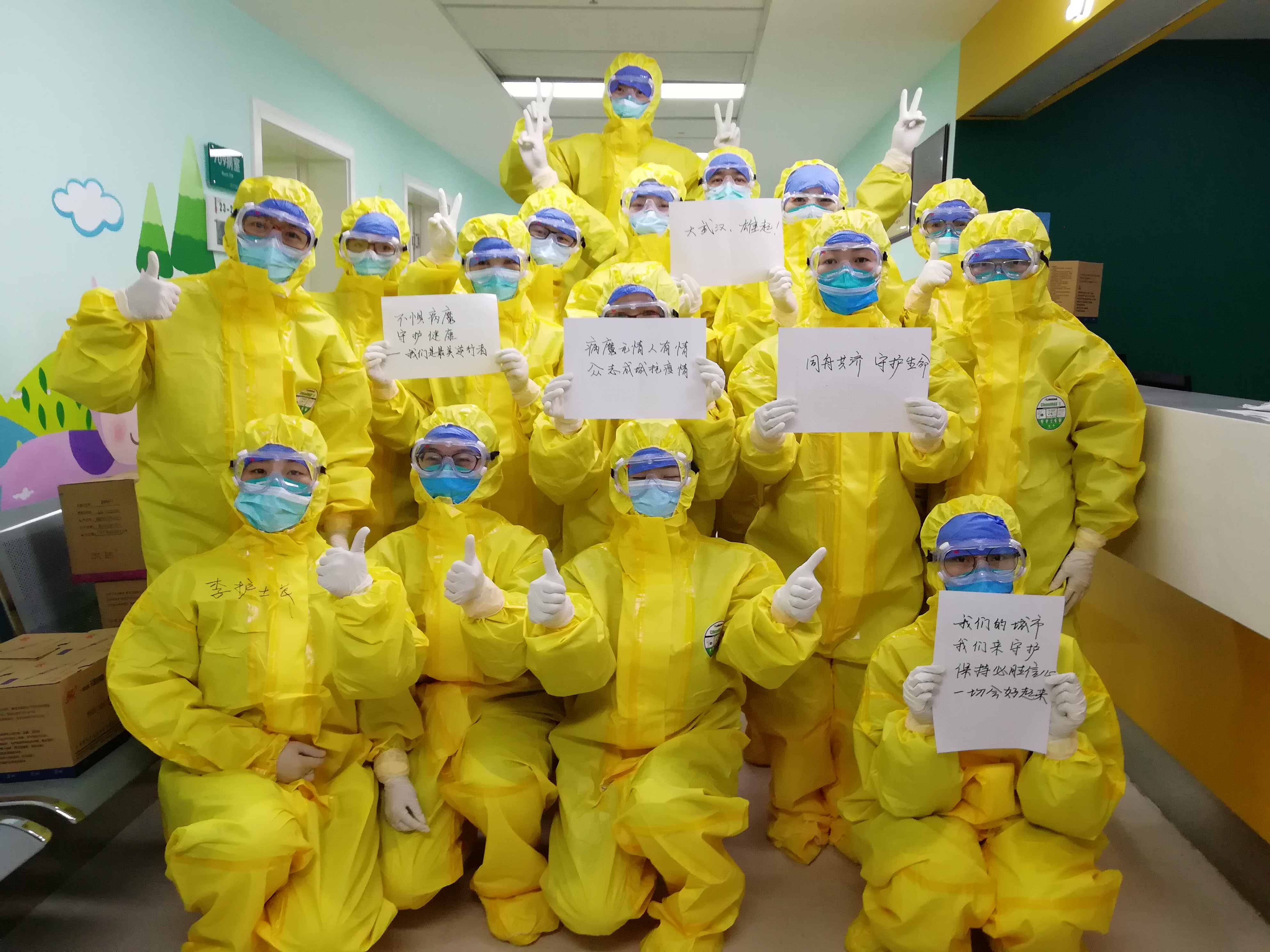 First UNICEF medical supply donation arrives in Wuhan