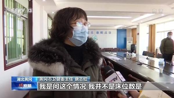 Huanggang health commission director removed from post