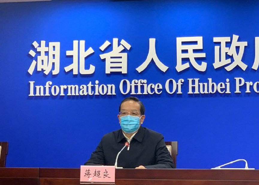 Measures to address medical shortage: Hubei Province
