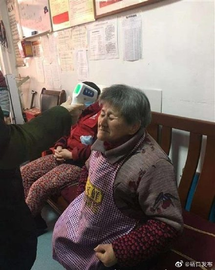 Coronavirus prevention situation remains stable in 40,000 elderly care institutions: official