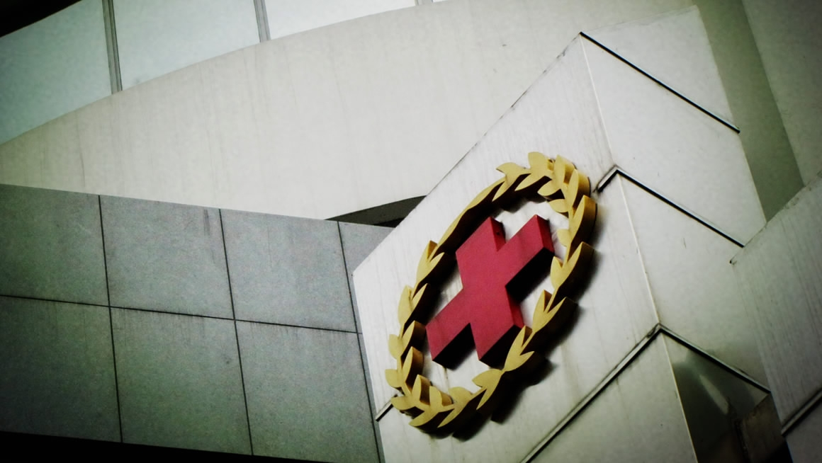 Red Cross Society of China discloses information on social donations