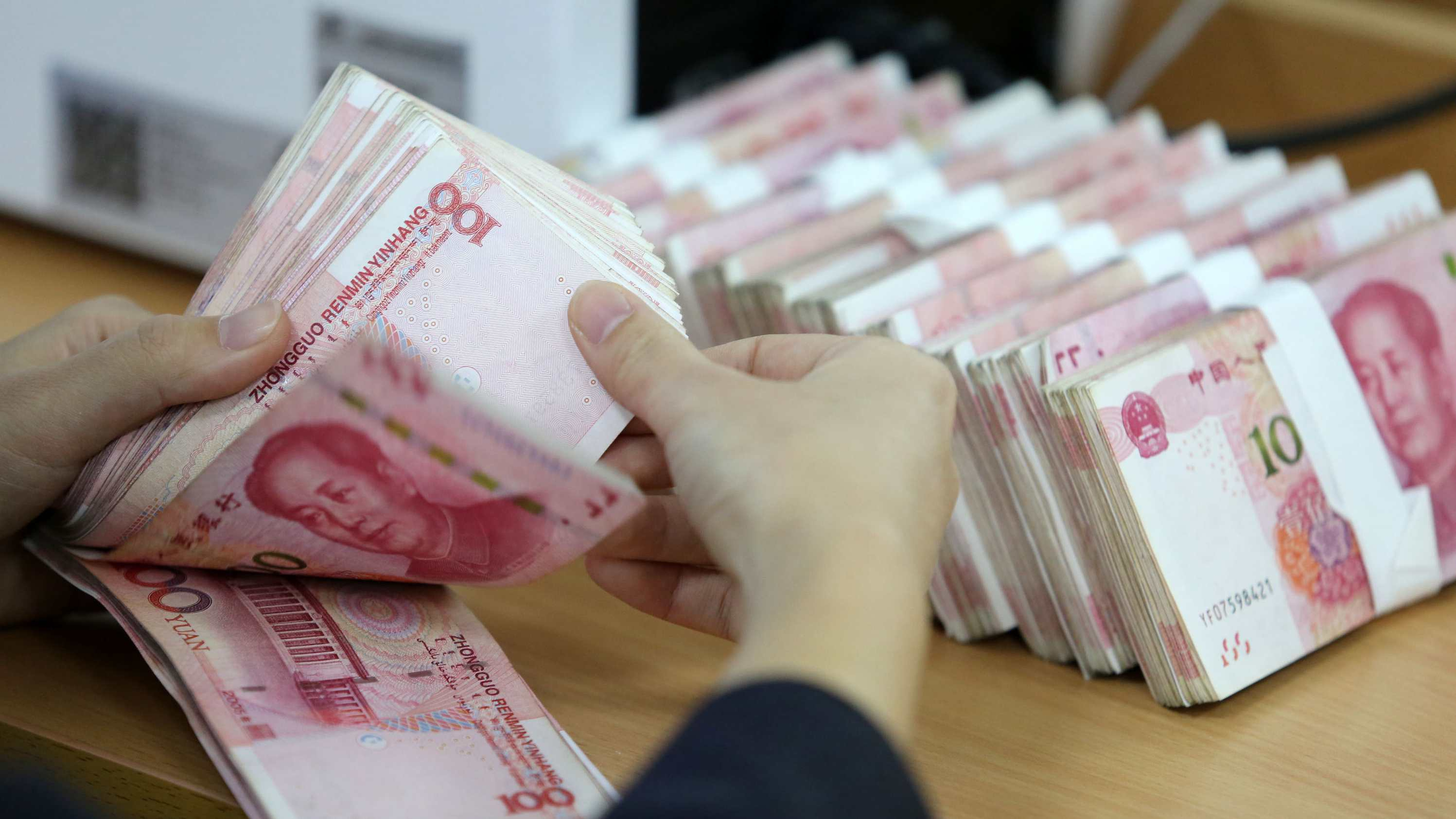 Chinese yuan strengthens in January: index