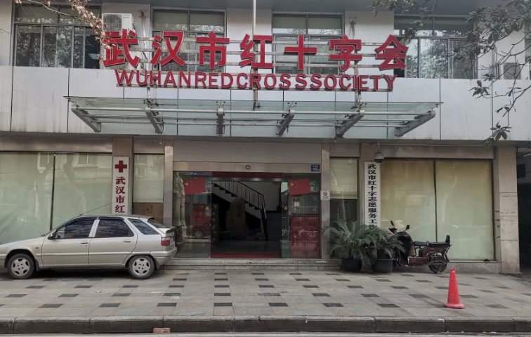 Red Cross Society official in Hubei removed from office