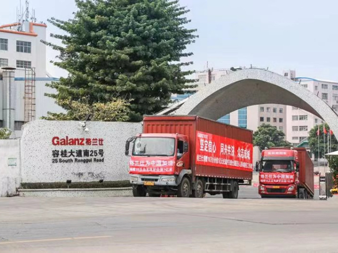 Galanz donates appliances to support China's fight against coronavirus