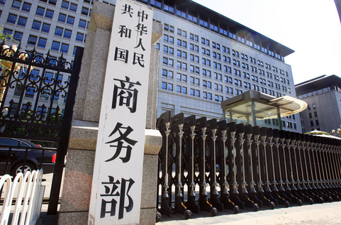 China to expand imports for battle against epidemic: MOC