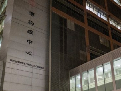 First coronavirus death reported in HK