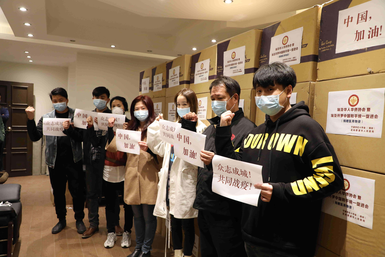 Egyptian Chinese donate 10 tons of supplies to help fight coronavirus