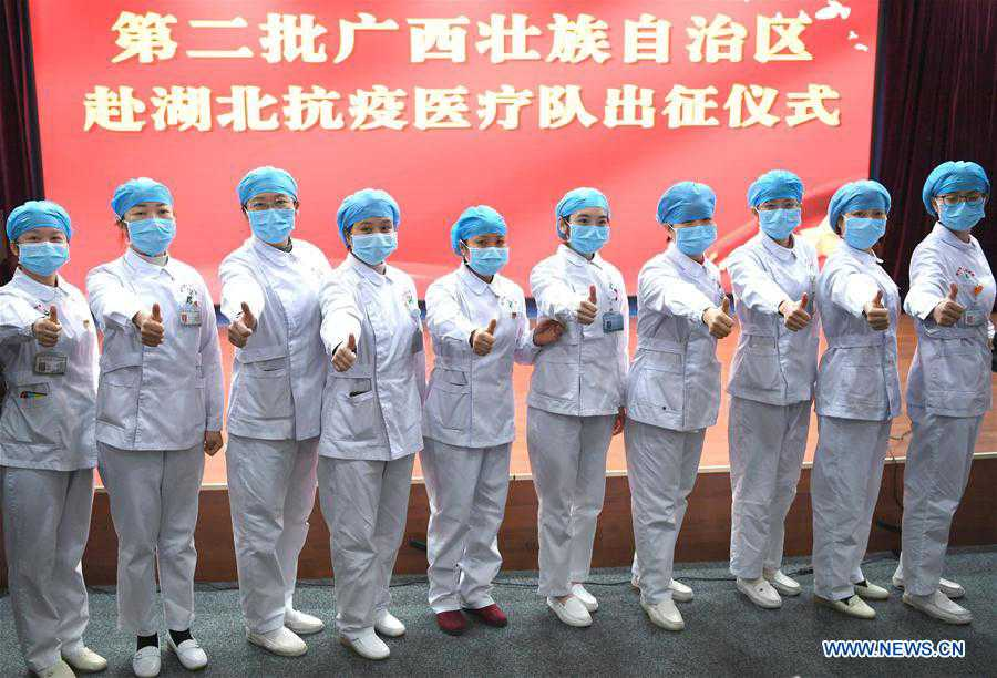 Second batch of medical teams from Guangxi sets off to aid coronavirus control efforts in Hubei