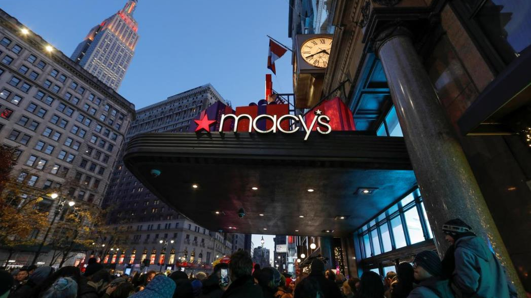 Macy's to close 125 stores, cut more than 2,000 jobs
