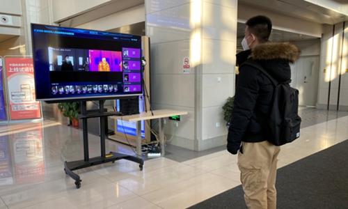 AI fever screening empowers virus control for upcoming travel peak