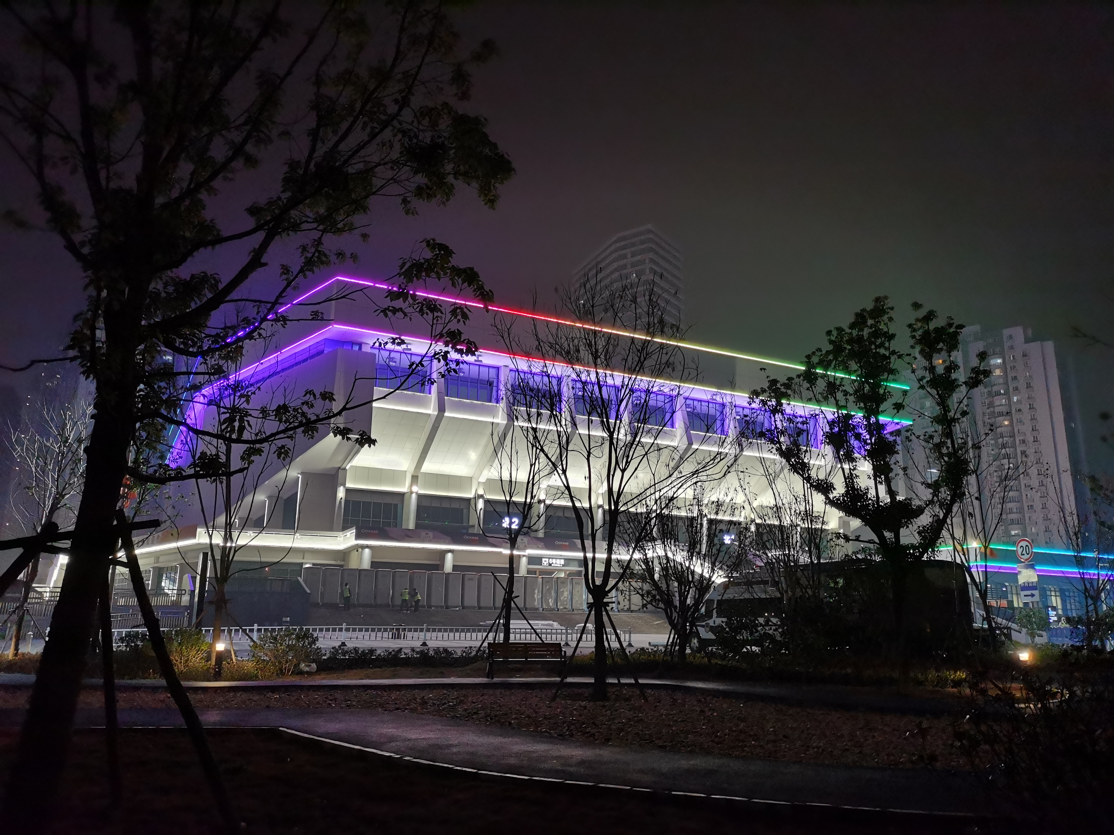 Wuhan's Hongshan Sports Center has been transformed into a temporary hospital and started receiving patients.