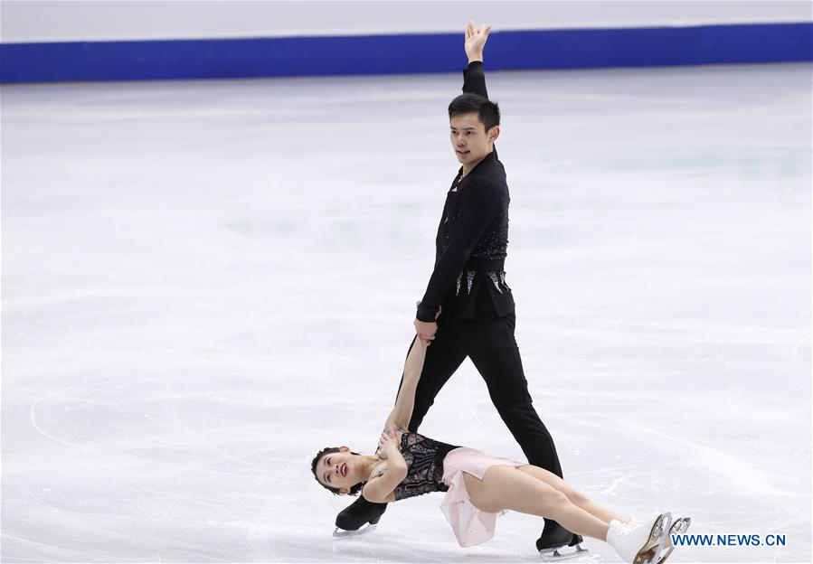 In pics: ISU Four Continents Figure Skating Championship