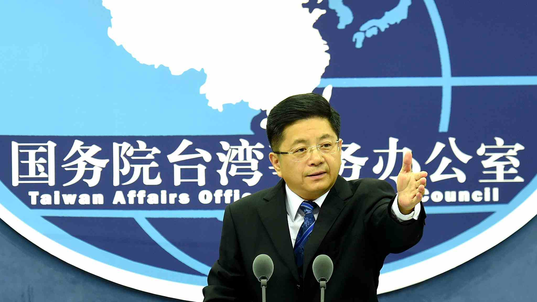 Mainland slams Lai Ching-te's US trip as 'despicable'