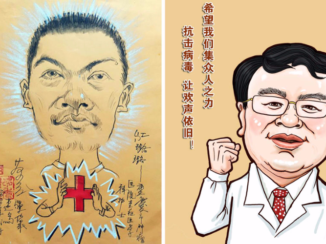 Chinese cartoonists draw portraits of frontline medical workers