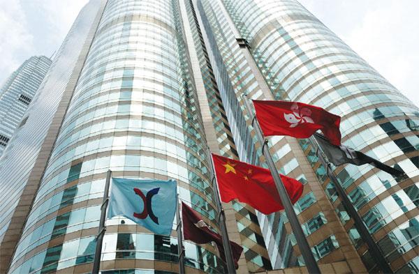 Hong Kong stocks open 0.50 pct lower