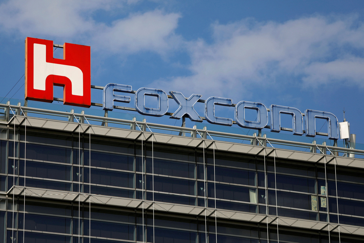 Foxconn to manufacture masks amid coronavirus epidemic