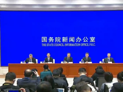 China confident of meeting all fiscal targets