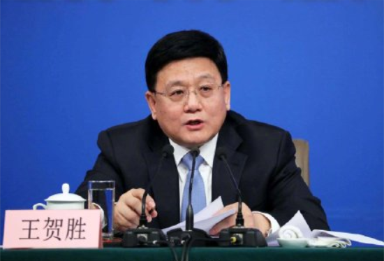 CPC appoints new Hubei Provincial Committee member