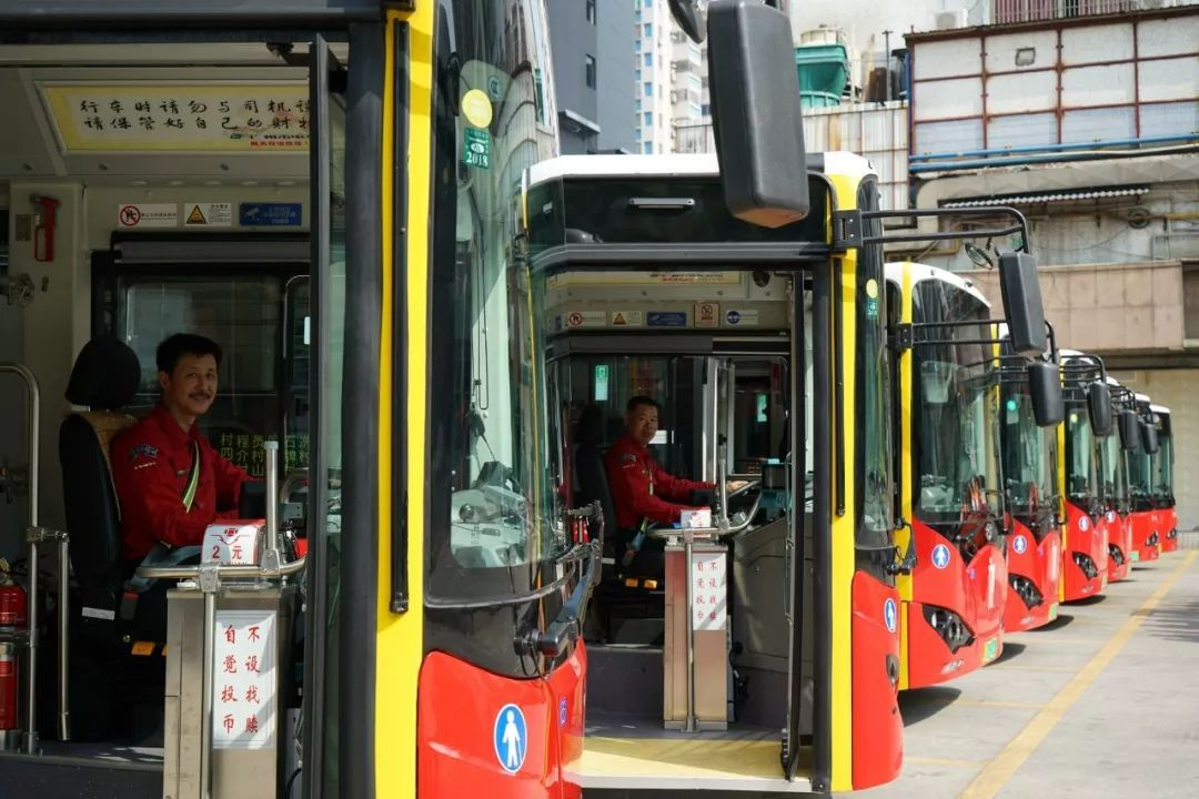 S China city to resume routine operation of public transport