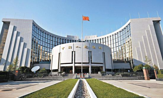 China's central bank injects 900 bln into market