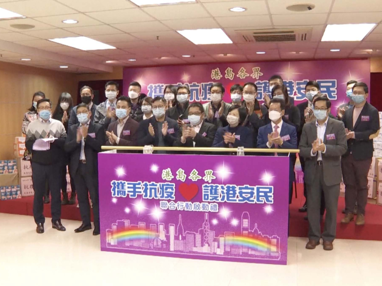 Hong Kong donates $143 million to mainland's fight against virus
