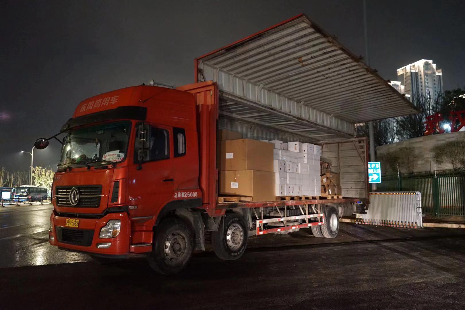 Fosun's latest shipment of medical supplies arrives at Leishenshan Hospital