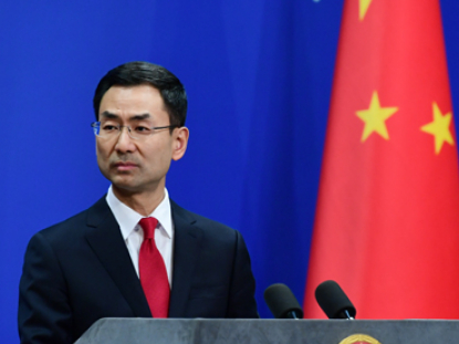 NCP will not change fundamentals of China's economy: MFA