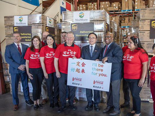 US non-profit donates 1.8 mln face masks to help China combat coronavirus outbreak