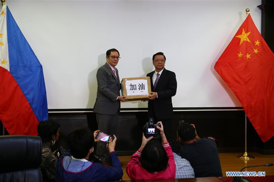 Philippines donates medical supplies to China's Hubei
