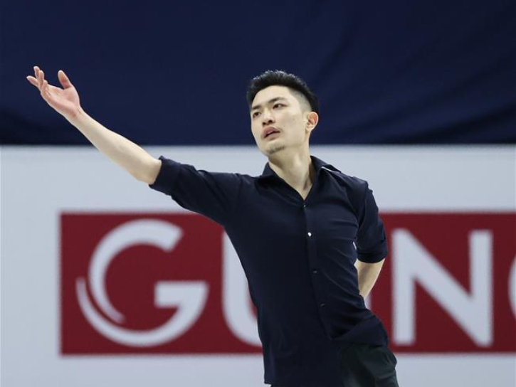 2020 ISU Four Continents Figure Skating Championships
