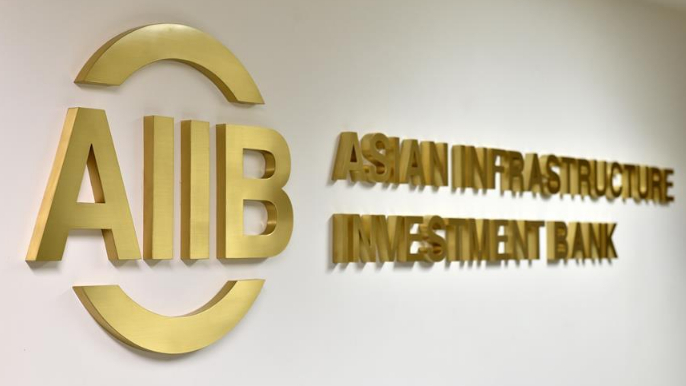 AIIB to invest in emergency public health infrastructure in China