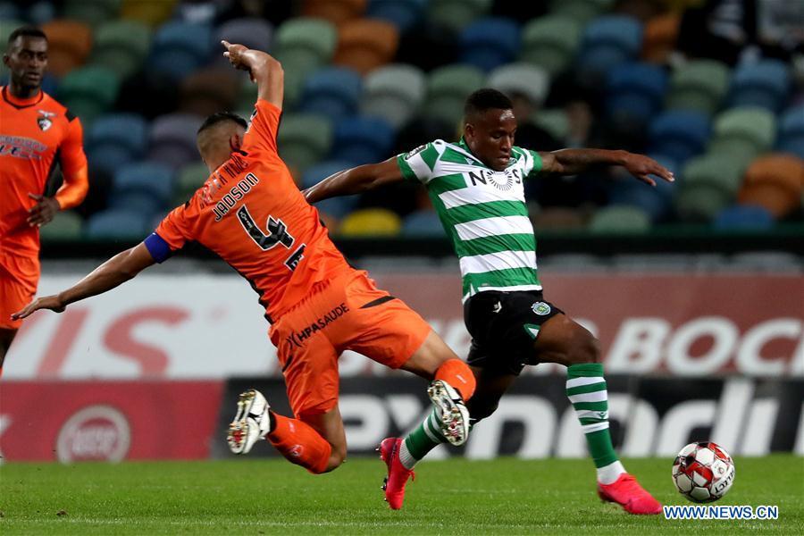 Portuguese League football match: Sporting CP vs. Portimonense SC