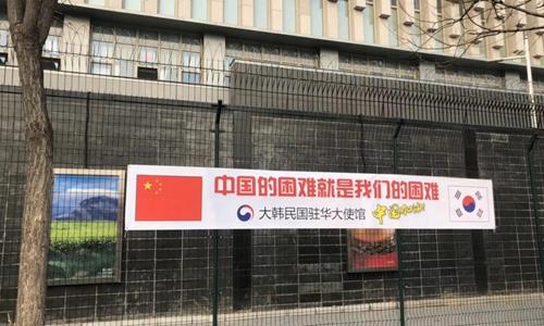 China, SK, Japan deepen ties amid epidemic