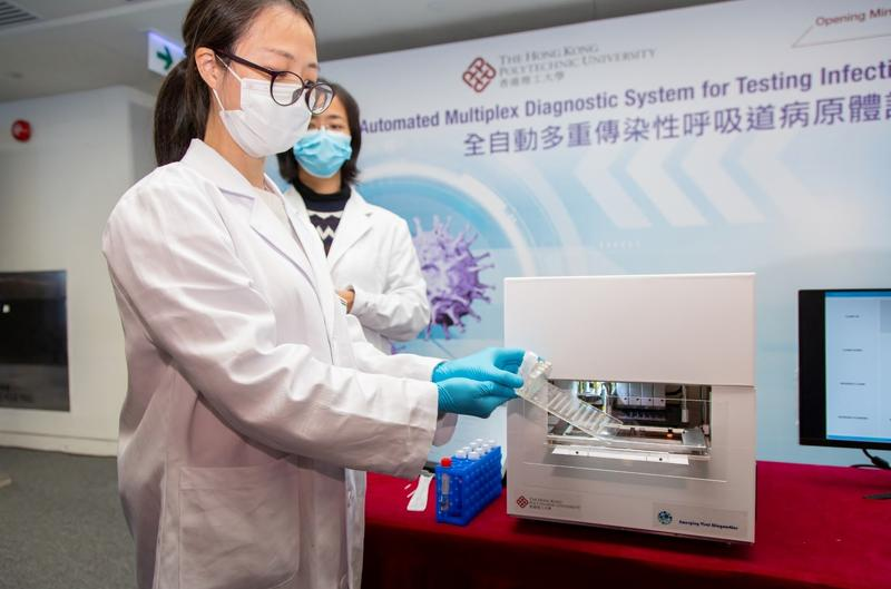 New PolyU system can detect virus in an hour