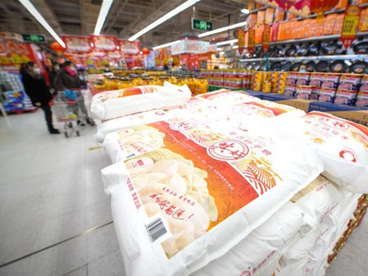 China reports stable daily necessities supplies in key supermarkets