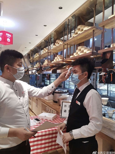 Most restaurants in China forced to shut, seek bailouts amid NCP outbreak