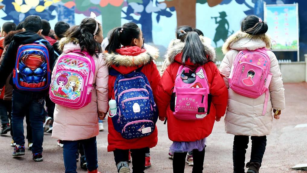 China calls for suspending offline training amid coronavirus outbreak