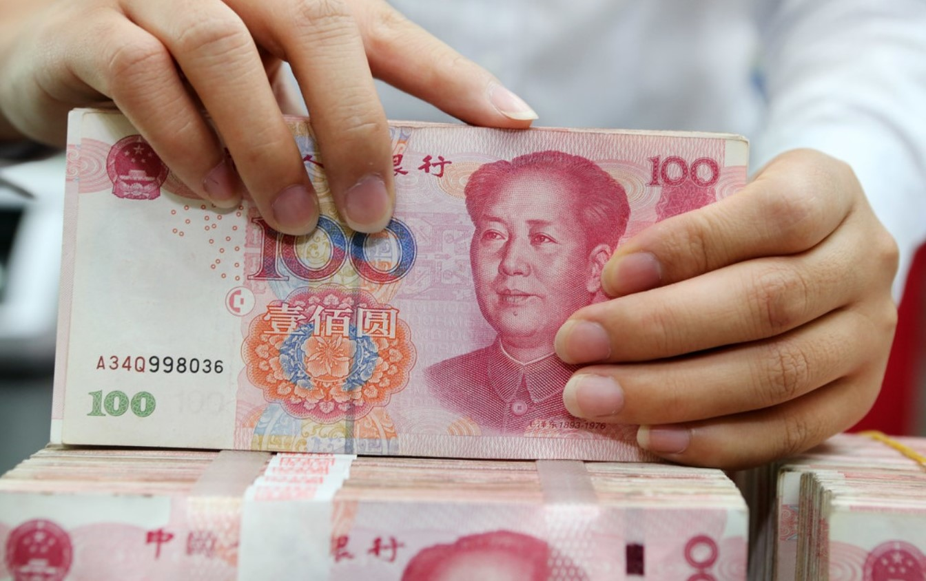 China's rural policy bank issues bonds for epidemic control