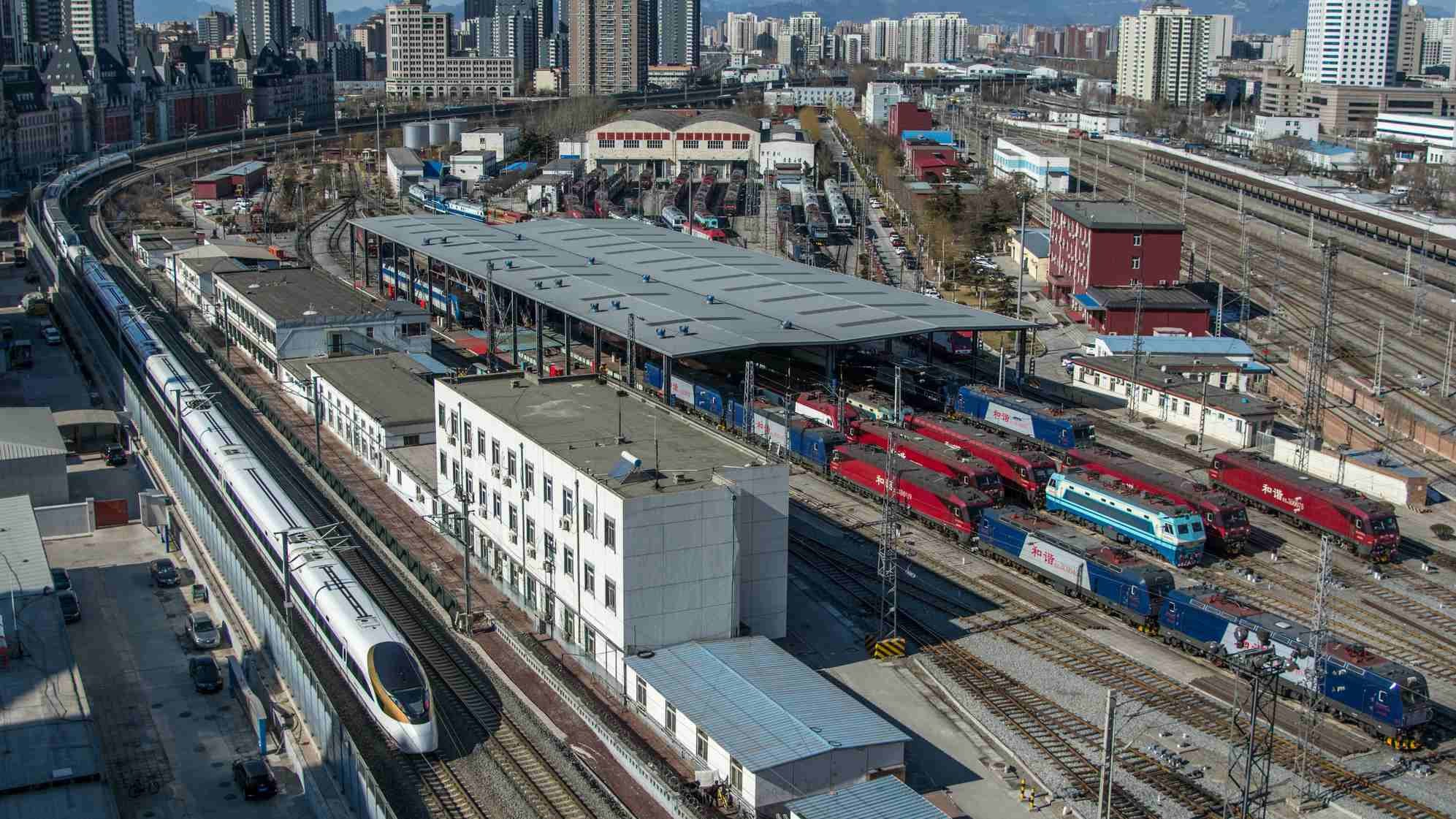 Big data-tech aids China's railway transport in anti-epidemic fight