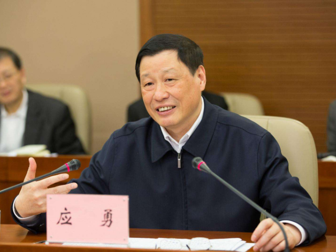 Ying Yong appointed Party chief of China's Hubei Province