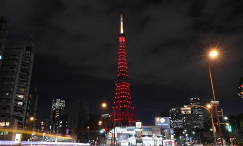Japan 3.jpeg