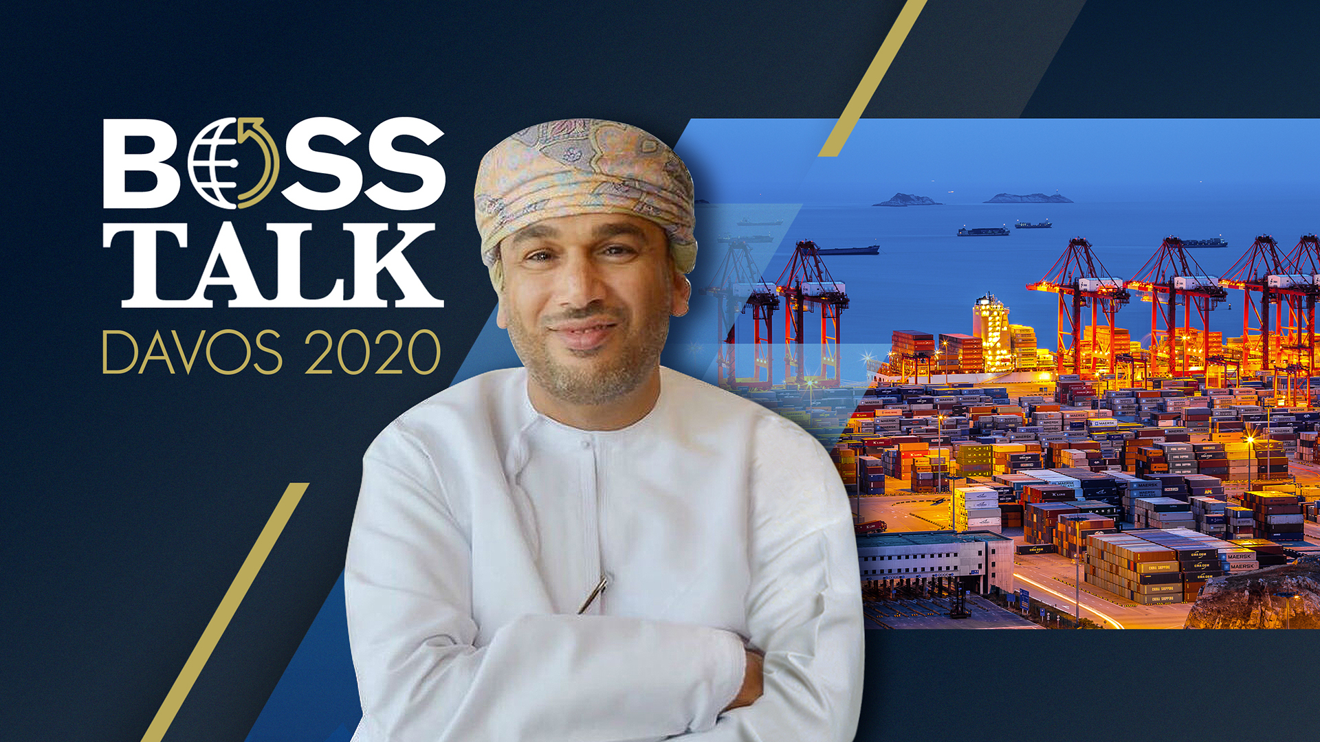 Oman aims to be a global logistics hub, says ASYAD CEO