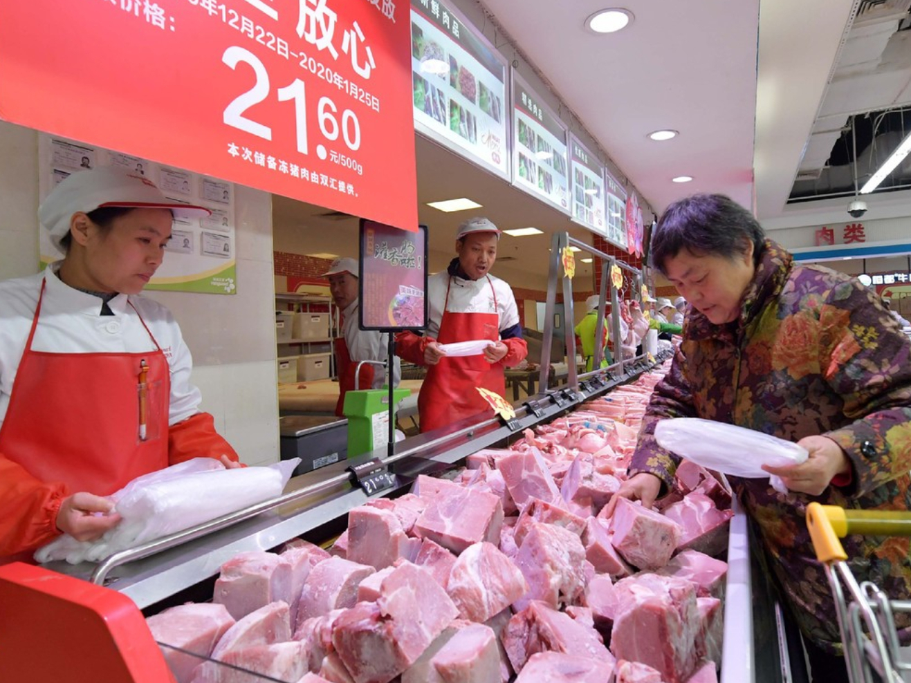 China releases 14,000 tonnes of pork from state reserves