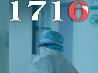 Poster: To the 1,716 medical personnel infected with the COVID-19