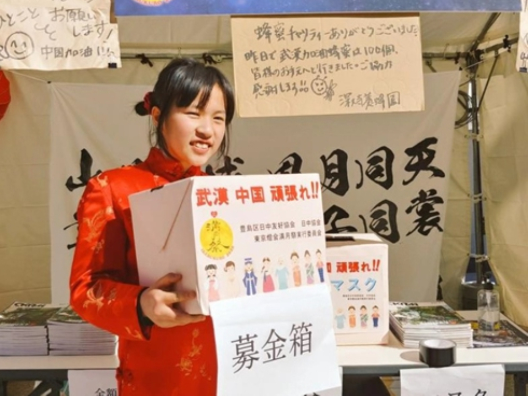 Japanese solidarity with China inspires the fight against coronavirus